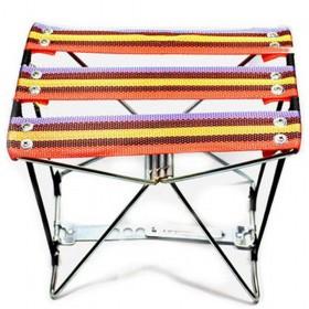 დასაკეცი (სათევზაო) სკამი 16 SKR 5